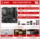 MSI/微星Z390M B360M MORTAR迫击炮电脑游戏主板B365M电竞吃鸡主板LGA1151支持I5 9400F 9600K i7 9700 399元
