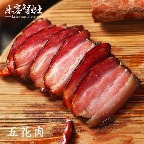 乐客智灶 正宗四川特产五花腊肉200g