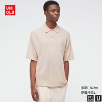 UNIQLO 优衣库 UNIQLO 优衣库 437350 POLO衫