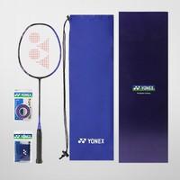 YONEX 尤尼克斯 天斧系列 AX11P-SE1H 羽毛球拍礼盒套组