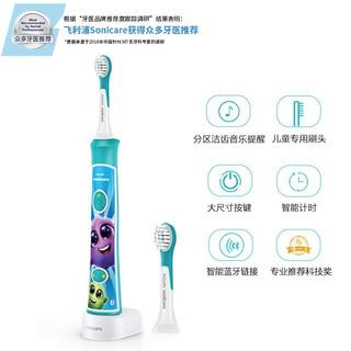 飞利浦(PHILIPS)电动牙刷儿童 智能APP蓝牙版 自动牙刷 声波震动牙刷(自带刷头*2) HX6322/29旅行版
