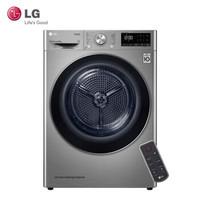 LG 乐金 LG 乐金 RC90V9EV2W 热泵干衣机 9kg