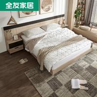 QuanU 全友 126601 现代日式双人床 1.5m