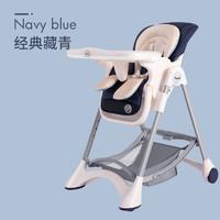 Pouch 帛琦 欧式婴幼儿可折叠餐椅 K05Pro