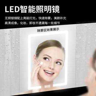 希箭墨尚智能带灯岩板一体盆浴室柜组合洗漱台洗脸盆 智能全镜面镜柜(80cm)