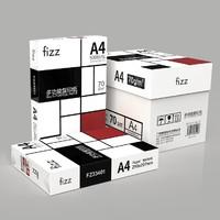 fizz 飞兹 FZ33401 A4复印纸 70g 5包装 500张/包(2500张)