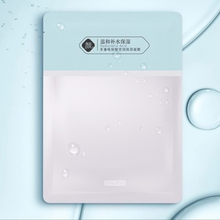 凑单品 : J.ZAO 京东京造 多重玻尿酸补水保湿面膜 25ml*1片
