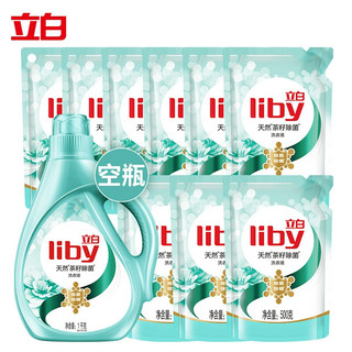 Liby 立白 天然茶籽除菌洗衣液 500g*9袋