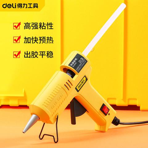 得力热熔胶枪胶棒7-11mm高粘家用强力热溶胶儿童幼儿园手工热融枪