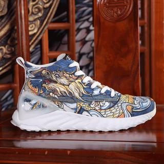 IDX/爱定客/囚牛 匹克态极联名款太极中国风涂鸦帆布鞋男女国潮鞋