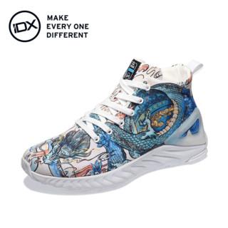 IDX/爱定客/蒲牢 匹克态极联名款太极中国风涂鸦帆布鞋男女国潮鞋