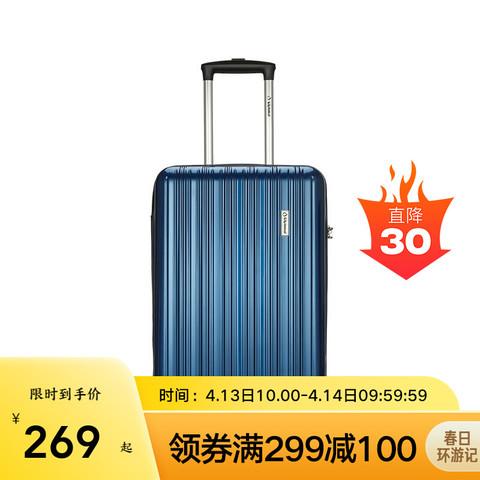 Diplomat 外交官 外交官(Diplomat)时尚拉杆箱万向轮旅行箱TC-692系列 蓝色 20英寸