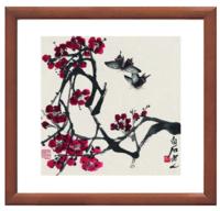 雅昌 齐白石《红梅双蝶》47×47cm 装饰画 宣纸