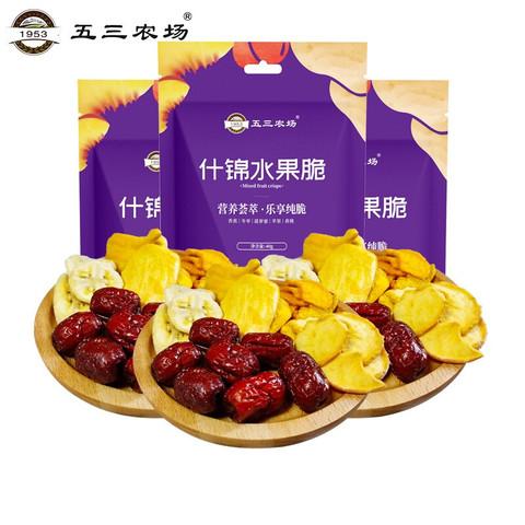1953 什锦水果脆(原味) 40g*3袋