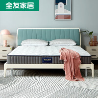 15日0点:QuanU 全友 105170 软硬两用乳胶弹簧床垫 1.5/1.8*2m
