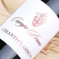 PLUS会员:黑舰 意大利托斯卡纳DOCG 干红葡萄酒红酒 6瓶