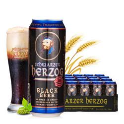 GRADO 歌德 德国啤酒  歌德黑啤酒 500ml*24听/箱