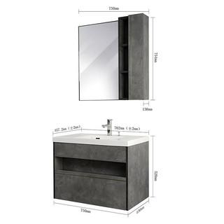 新品发售 : Panasonic 松下 荫华750型 现代文艺轻奢风浴室柜
