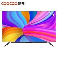 coocaa 酷开 75P50 4K超清 全面屏液晶电视机 75英寸