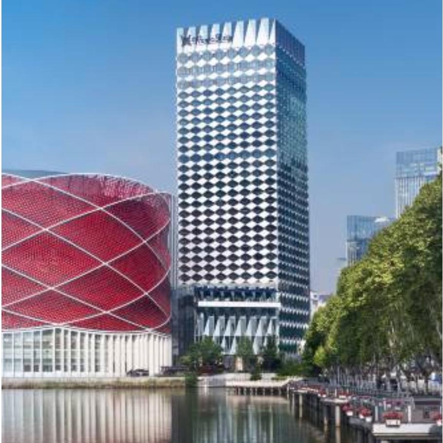 14日0点 : WANDA Hotels&Resorts 万达酒店及度假村 武汉万达瑞华酒店豪华双床房1晚(含首晚欢迎水果+双人知音号门票)