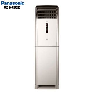 Panasonic 松下 KFR-52LW/BpJL1N 大2匹 立式空调柜机