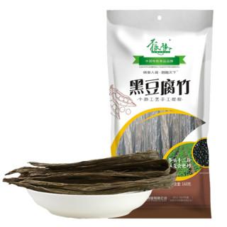 振豫 腐竹组合装 160g*3袋(黄豆腐竹160g+黑豆腐竹160g+青豆腐竹160g)
