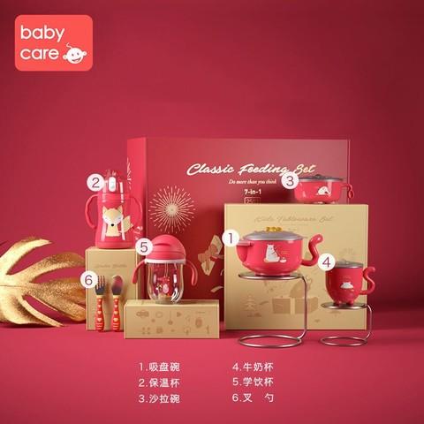 PLUS会员:babycare 儿童餐具套装