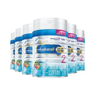 铂睿较大婴儿奶粉2段850g*6+A2蛋白3段850g