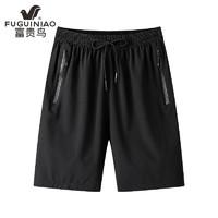 Fuguiniao 富贵鸟 富贵鸟(FUGUINIAO)运动短裤男跑步健身裤