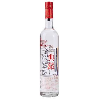 KINMEN KAOLIANG 金门高粱酒 典藏 大红龙 56%vol 清香型白酒 750ml 单瓶装