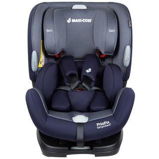 MAXI-COSI 迈可适 Priafix 安全座椅 0-7岁