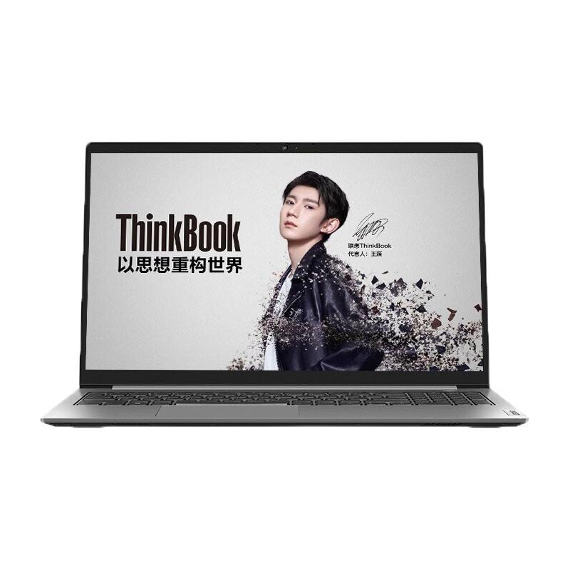 ThinkPad 思考本 ThinkBook 15 酷睿版 15.6英寸 商务本