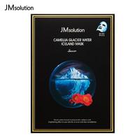 JMsolution 肌司研 山茶花冰岛冰川水面膜 10片/盒
