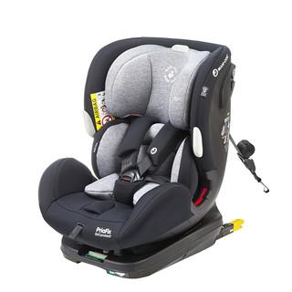 MAXI-COSI 迈可适 Priafix 安全座椅 0-7岁 曼哈顿灰