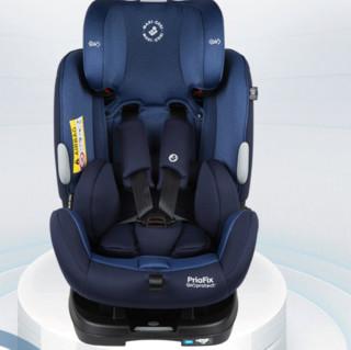 MAXI-COSI 迈可适 Priafix 安全座椅 0-7岁 巴黎蓝