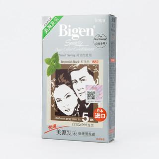Bigen 美源 发采快速黑发霜 #882棕黑色 80g