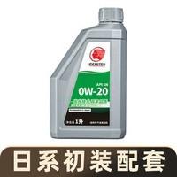 出光 全合成机油 SN 0W-20 1L