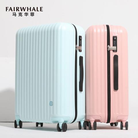 马克华菲行李箱男女士密码拉杆大容量28寸超大登机20寸旅行皮箱子