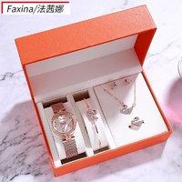 BELUSHI 贝罗仕 65573547099  女士韩版简约细带小巧手表