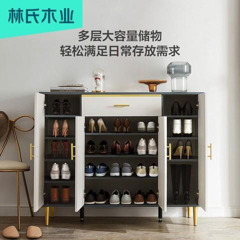 林氏木业 轻奢简约现代鞋柜客厅家用门口大容量阳台收纳储物柜JH2N