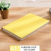 FARAMON 法拉蒙  PU面笔记本 A5/96张 黄色