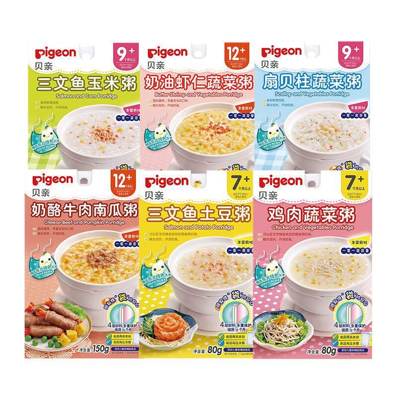 Pigeon 贝亲 宝宝粥套装六联包(鸡肉+三文鱼土豆+牛肉+三文鱼玉米+扇贝+虾仁)