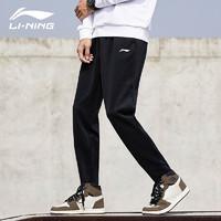 LI-NING 李宁  AKLQ329--1 男士跑步运动裤