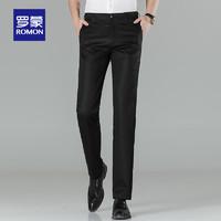 ROMON 罗蒙 6K012301 男士宽松直筒裤