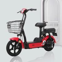 AIMA 爱玛 小蜜豆 至臻版 新国标电动自行车
