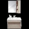 Panasonic 松下 荫华系列 卡拉季 浴室柜套装 岩石色 750mm