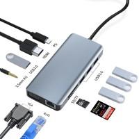 Gopala 11合1Type-C扩展坞(HDMI、VGA接口、3.5mm音频、PD100W、USB3.0*4、SD+TF接口、百兆网口)