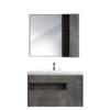 Panasonic 松下 荫华系列 幻影 浴室柜套装 石纹色 900mm