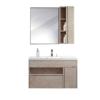 Panasonic 松下 荫华系列 卡拉季 浴室柜套装 岩石色 900mm