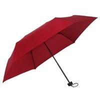 NexyCat 折叠晴雨两用雨伞 96cm 6骨
